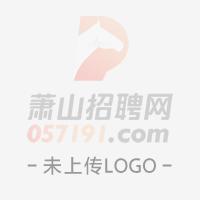 杭州吉信针织有限公司