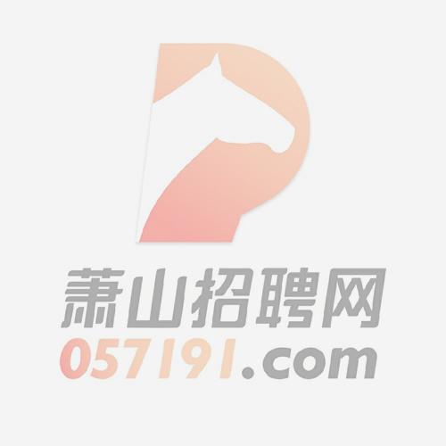 杭州雪见模具厂