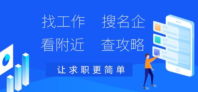 杭州萧山海峰印刷有限公司