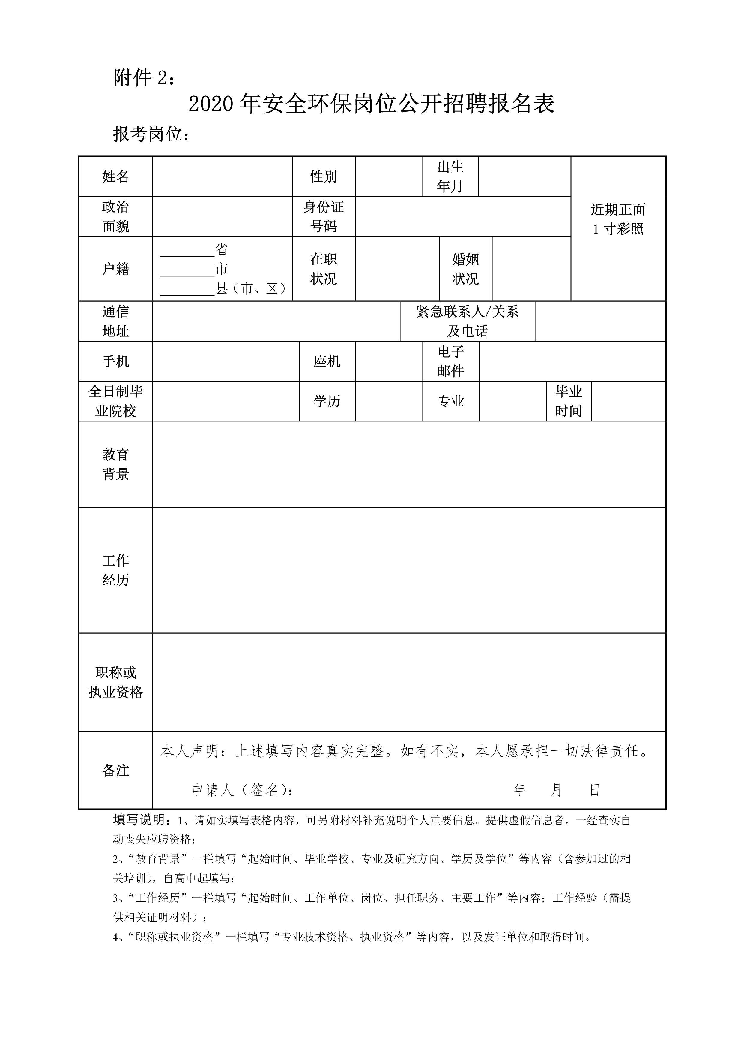 kufo6-u04oy-001.jpg