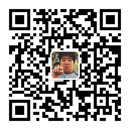 微信图片_20200807114325.jpg